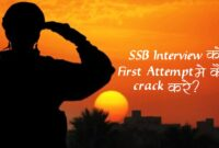 SSB Interview Ko First Attempt Mein Kese Crack Kare